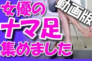 動画版.jpg